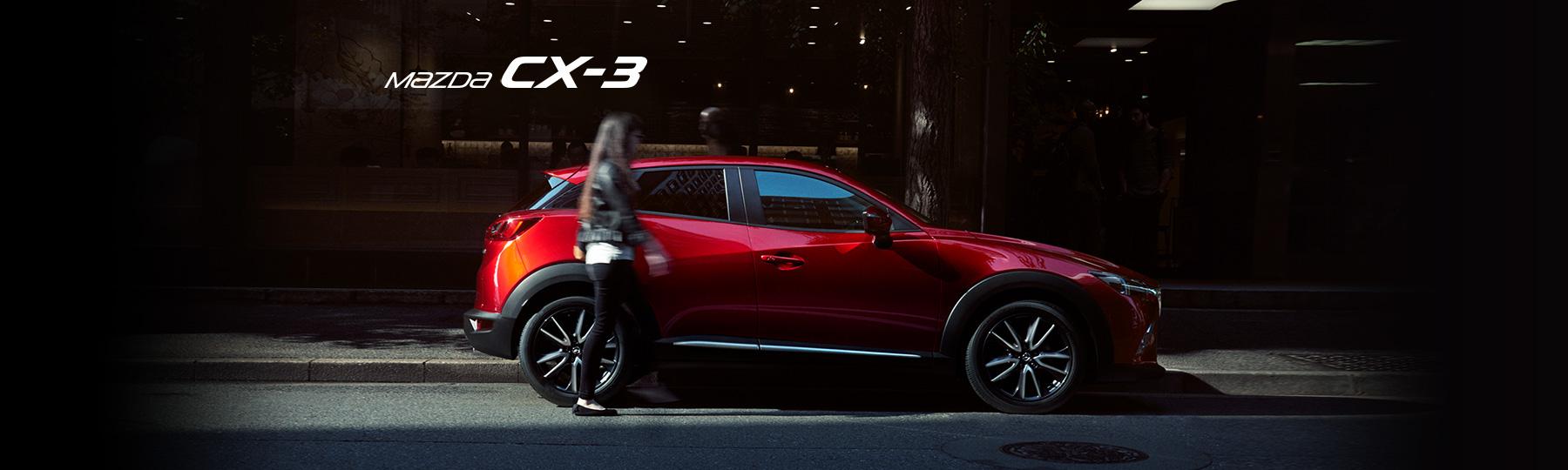 まとめ|CX-3を高く売る!